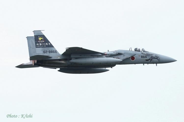 A-2794.jpg