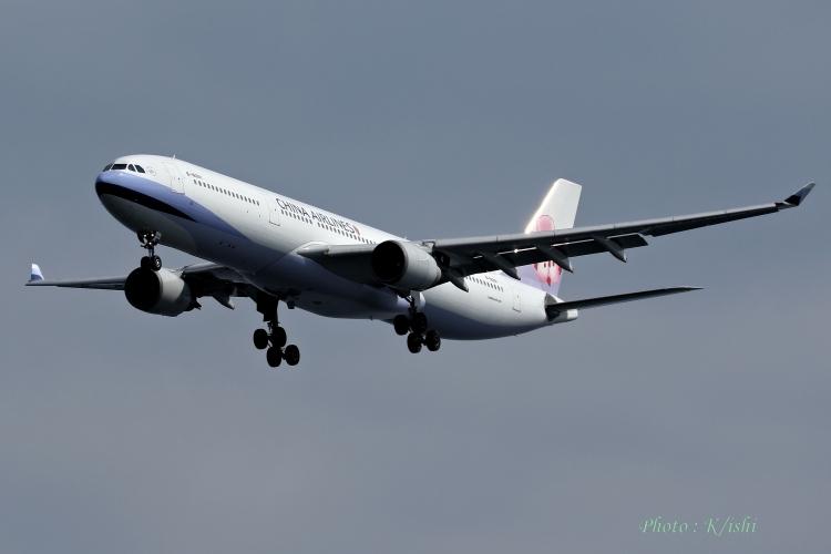 A-2888.jpg