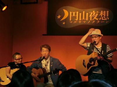 円山夜曲4