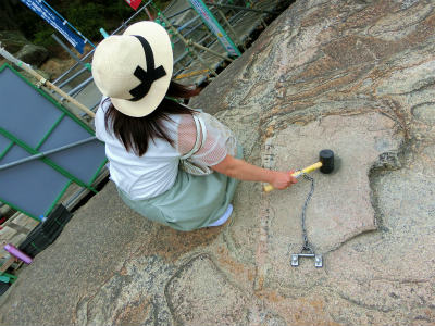 ぽんぽん岩
