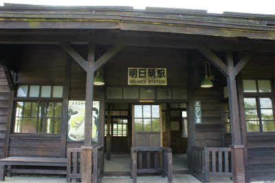 明日萌駅2