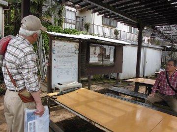加藤農園7