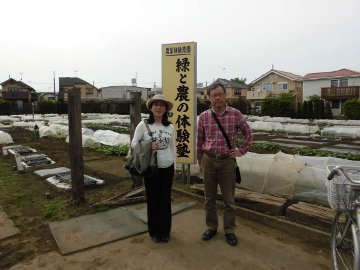 加藤農園8