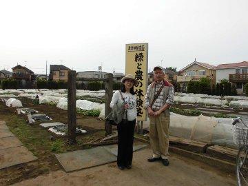 加藤農園9