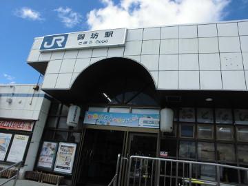 和歌山を後に13