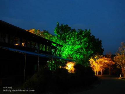 いわきの里鬼ヶ城「紅葉ライトアップ」2