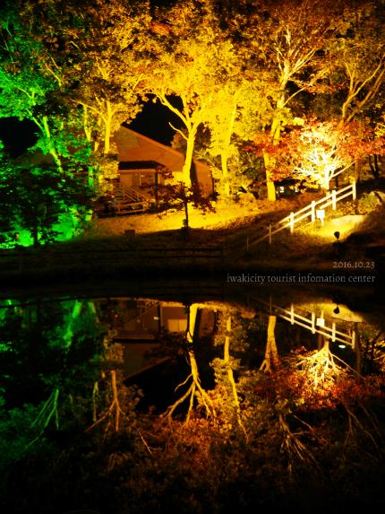 いわきの里鬼ヶ城「紅葉ライトアップ」7