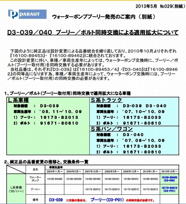 20160810-001.jpg