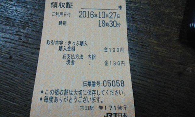 161030_0811~01