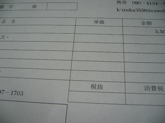 P1060723.jpg