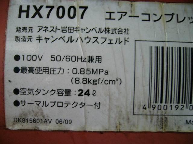 P1070174.jpg