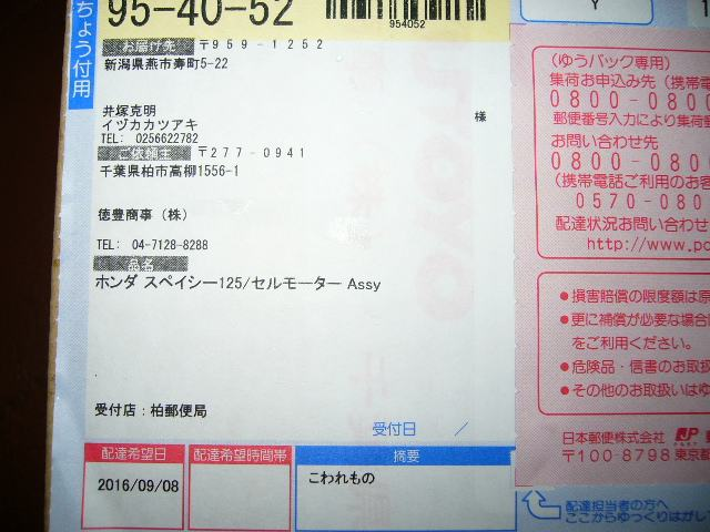 P1070328.jpg