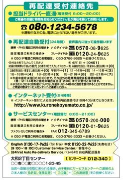 161024-fuzai03.jpg