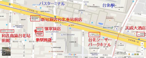 TaipeiSTAhotel-01.png