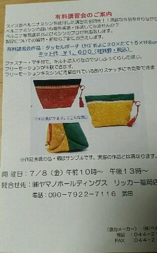 moblog_62696ed5.jpg