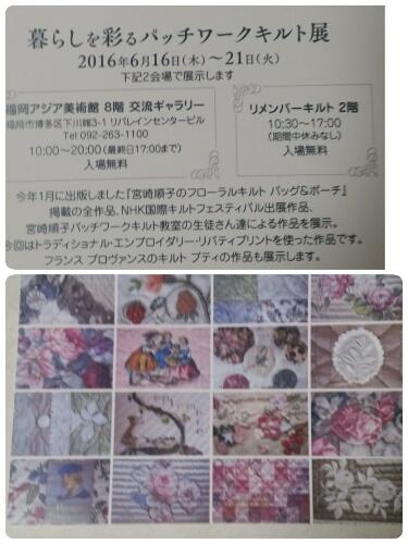 moblog_cde3f699.jpg