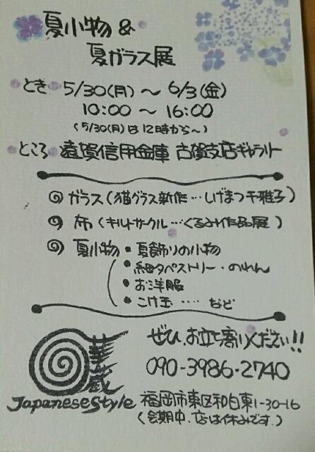 moblog_e8f051de.jpg