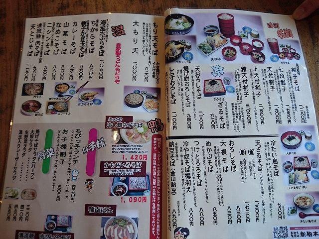 IMG_20161027_112355.jpg