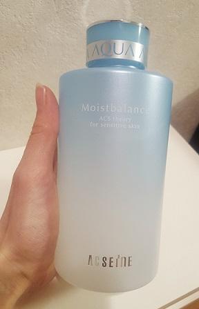 アクセーヌ 化粧水1