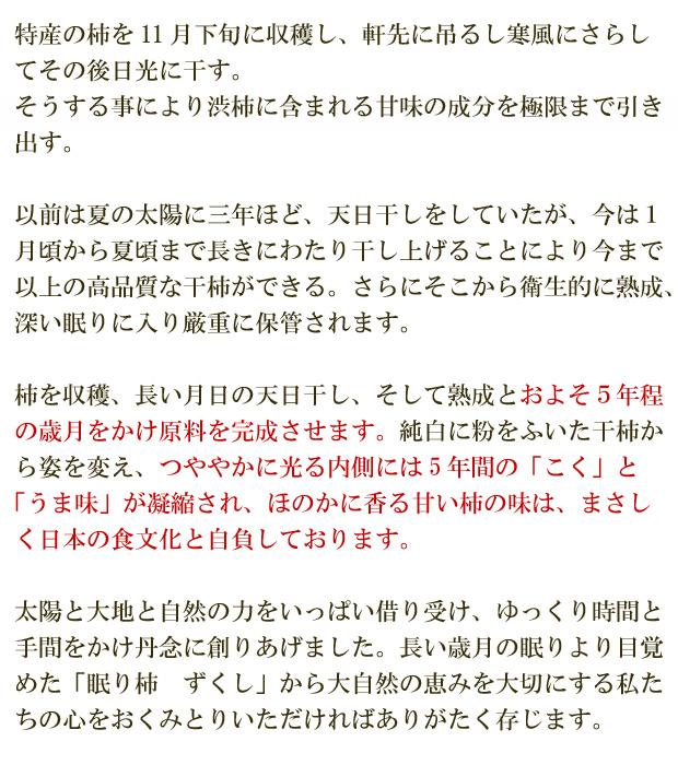 img-syousai-s1_2.jpg