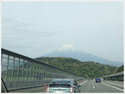 新清水より富士山を望む