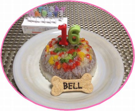 BELL ☆16th Happy Birthday☆