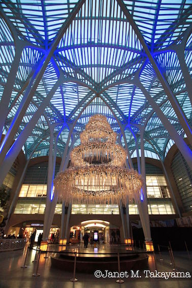 brookfieldplace2.jpg