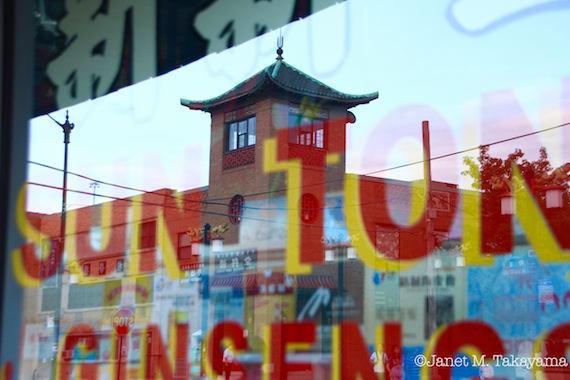 onlychinatown5.jpg
