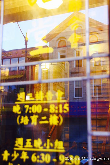 onlychinatown8.jpg