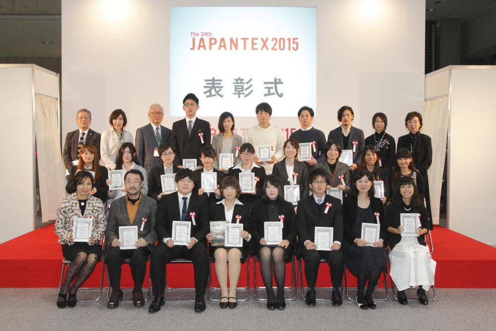 05-表彰式-044.JPGs