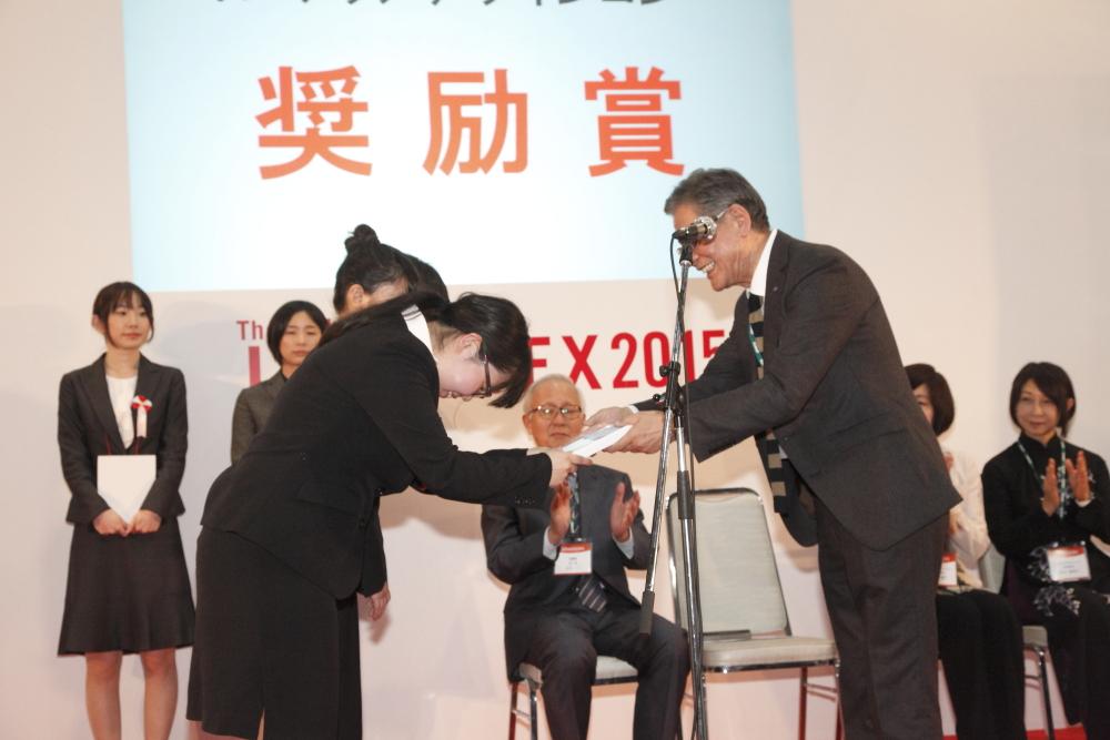 05-表彰式-011.JPG茨城大学2015