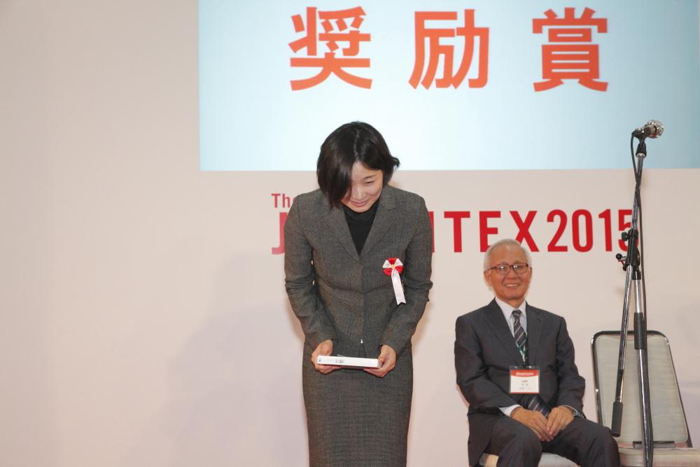坂下 千恵子表彰-1