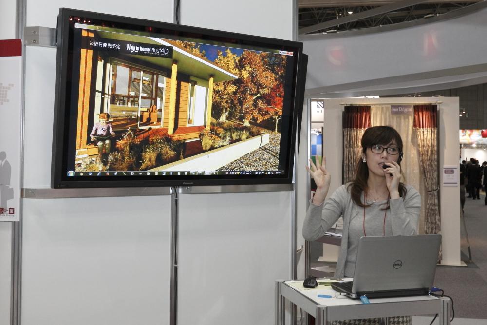 安心計画JAPANTEXblog2015-1