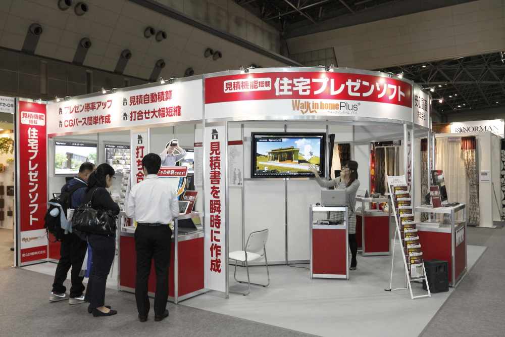 安心計画JAPANTEXblog2015-4