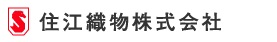 住江織物ロゴブログ用