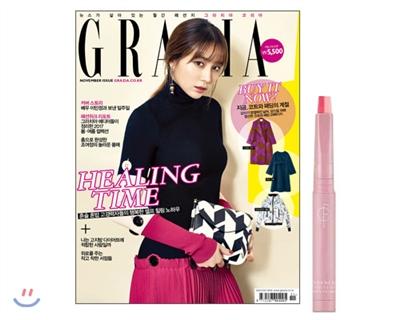 1_韓国女性誌_GRAZIA_2016年11月号-2