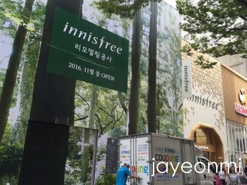 韓国コスメ 新ショップ イニスフリー 2016年11月8日_1
