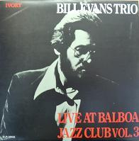 Bill Evans Live At Balboa Vol.3