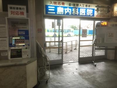 バス停への出入り口