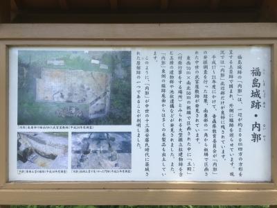 福島城内郭の説明