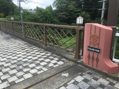 町道に架かる橋