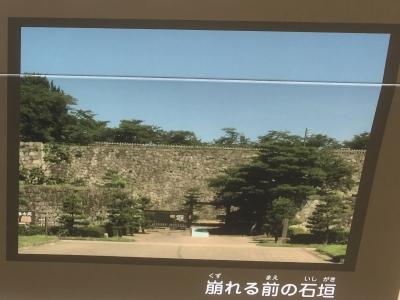 崩壊前の本丸直下の石垣写真