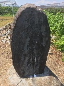 土塁跡らしきところにある石碑