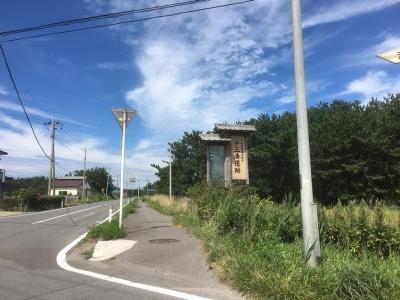十三湊遺跡入り口の看板