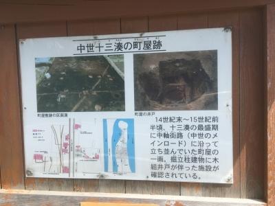 町屋の説明板