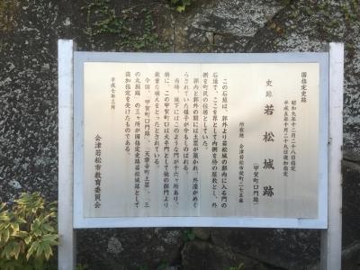甲賀町口の説明