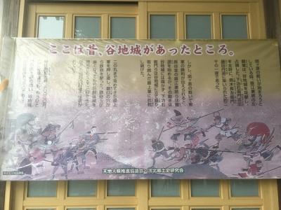 慶長出羽合戦における谷地城説明