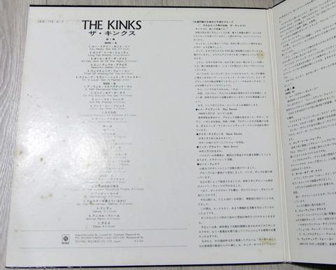 KinksBA1970 (7)