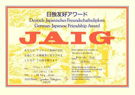 JAIG20.jpg