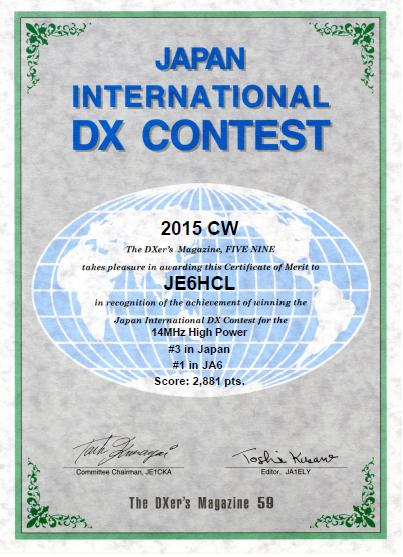 jidx2015.jpg